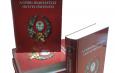 Előadás a Győri Ipartestület 130 éves történetéről
